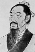 Mo Zi,Ancient Chinese Philosophers