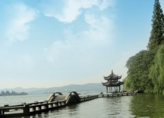 Hang zhou West Lake