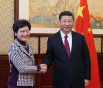 President Xi meets incoming HKSAR chief executive