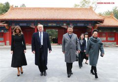U.S. President Trump starts state visit to China
